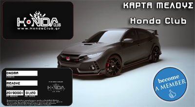 Honda Club Membership