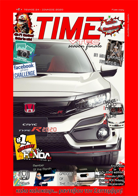Time VTEC Front Cover June2020 for web a