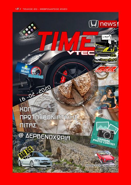 Time VTEC Front Cover february2020 for web a